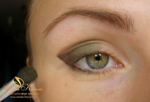 apply the green shade