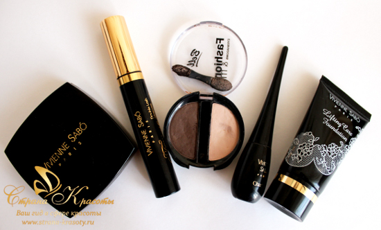 to prepare the cosmetic makeup green eyes